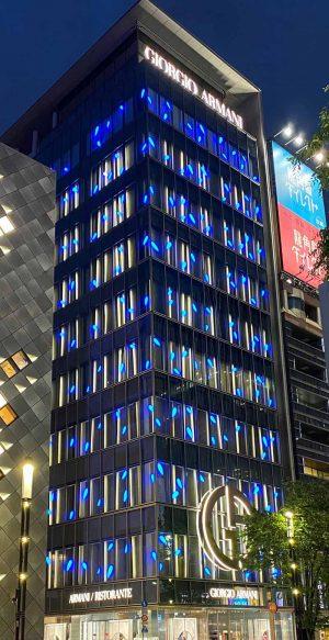 Armani Ginza Tower in Tokyo